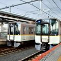 Photos: 2015_1012_143538_東花園駅
