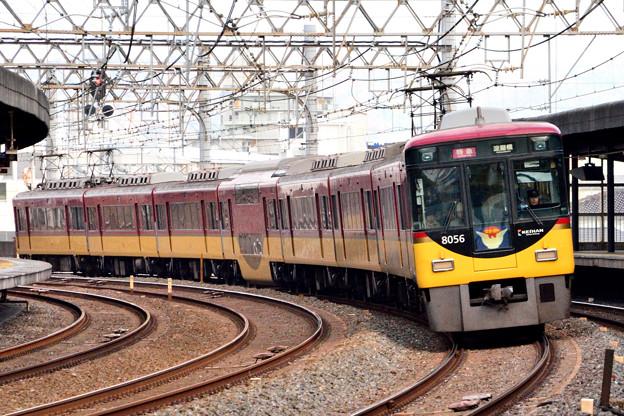 2015_1212_143906_京阪8000系電車
