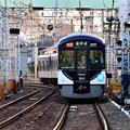 2015_1212_161036_京阪3000系電車