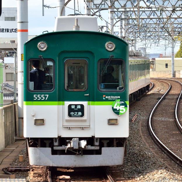 2016_0214_122252_【5557F】