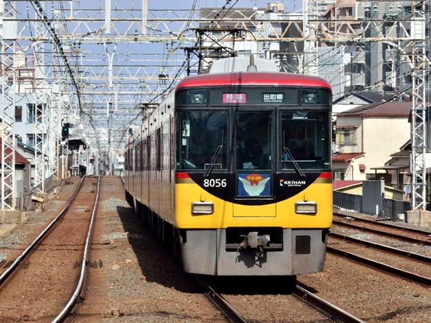 2016_0221_132356_京阪8000系