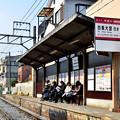 Photos: 2016_0228_130414_アリス川駅