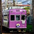 Photos: 2016_0409_152809_嵐電【101】