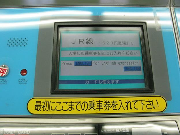 高田馬場乗換え 西武新宿線からJRへ