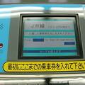 Photos: 高田馬場乗換え 西武新宿線からJRへ
