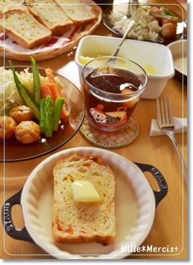 人参グラッセとオレンジピールの食パンの朝食