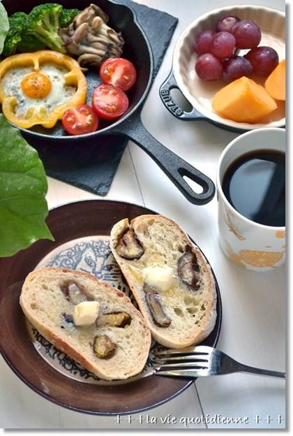 渋皮栗のカンパーニュで朝ごパン