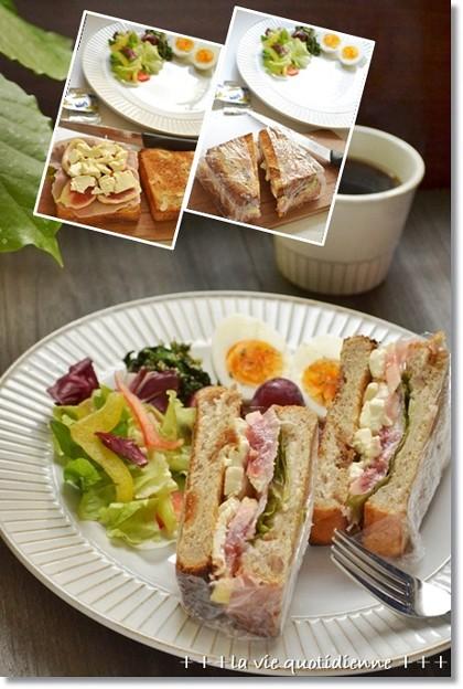 イチジクとクルミのプルパン@酒種でサンドイッチ