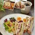 Photos: イチジクとクルミのプルパン@酒種でサンドイッチ
