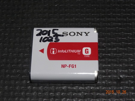 SONY リチウムイオン電池 NP-FG1
