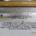 Photos: すそのフィッシングパーク