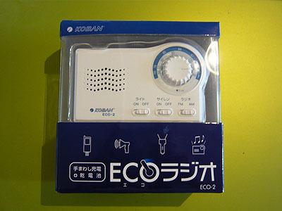 ECO-2_01