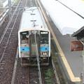 Photos: 桂川駅から原田駅へ