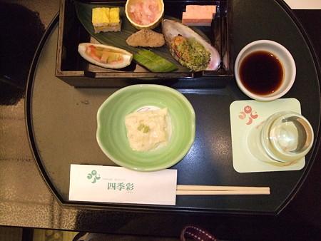 四季彩のお夕飯