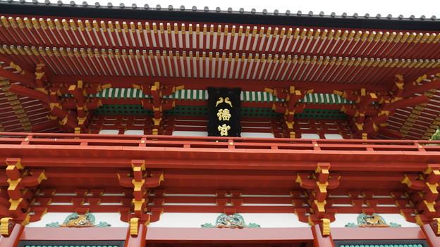 鶴岡八幡社殿