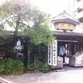 写真: 天野屋さん店構えもとっても渋い。