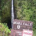 Photos: Akaka Falls 3