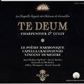 写真: リュリとシャルパンティエの「テ・デウム」~フランス・バロックの豪奢な祝典音楽