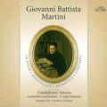写真: マルティーニ神父 古典派を育てた作曲家 ~協奏曲、テ・デウム、 マニフィカト...