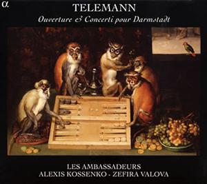 Photos: テレマン:ホルンを伴う合奏組曲、およびフルートとヴァイオリンのための協奏曲さまざま