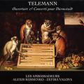 写真: テレマン:ホルンを伴う合奏組曲、およびフルートとヴァイオリンのための協奏曲さまざま