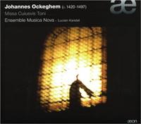 Photos: オケゲム『いかなる旋法にもなるミサ』 ~4通りの解釈で