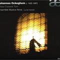 写真: オケゲム『いかなる旋法にもなるミサ』 ~4通りの解釈で