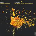 写真: ヘンデル:「王宮の花火の音楽」(演奏会版) / 二つの合奏体のための協奏曲(全3曲)