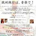 Photos: 3月9日イベント_詳細・お申し込みはマーキュリー宛お問い合わせフォームへ