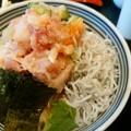 写真: 日本橋海鮮丼 つじ半