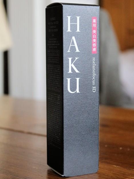 HAKU メラノフォーカス3D