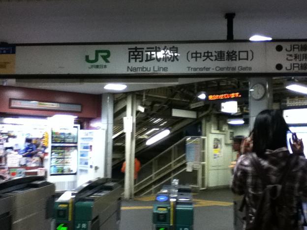 京王線から南部線へ(2)分倍河原駅