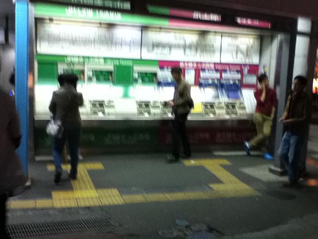 京王線南部線分倍河原駅の切符販売機