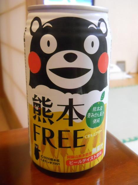 Photos: 熊本!!