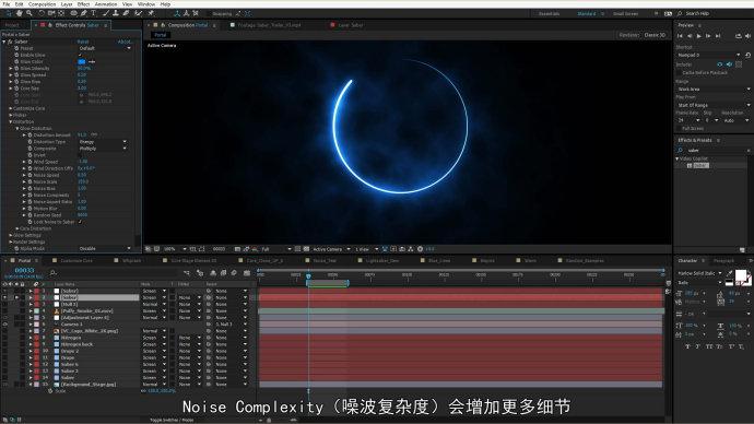 AK大神免费插件Saber中文字幕教程(New Plug-in- SABER + Tutorial!)