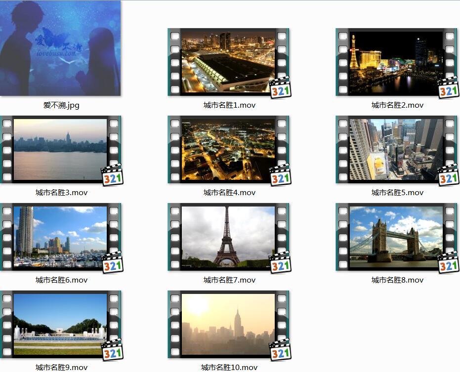 城市名胜视频素材