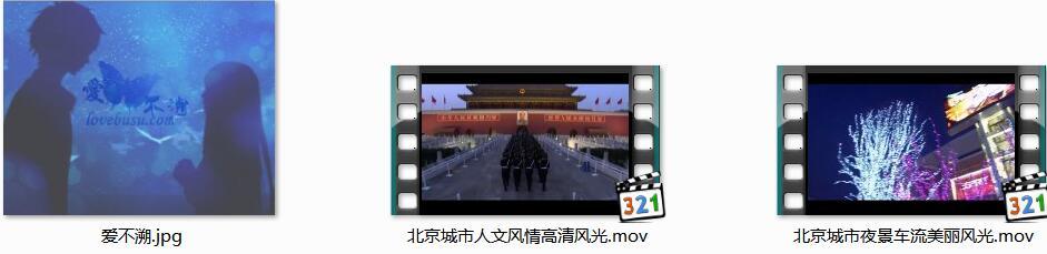 北京城市风光视频素材