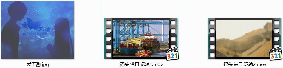 码头 港口视频素材