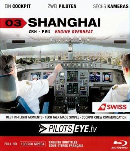 飞行员之眼:上海(PilotsEYE Shanghai)