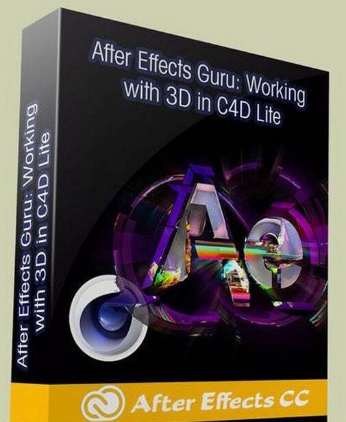 AE与C4D的3D协同工作视频教程(中文字幕)