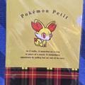 Photos: ポケモンセンターオリジナル Pokemon Petit フォッコ A4&A5クリアファイルセット