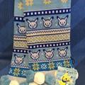 ポケモンセンターオリジナル Pikachu knit KIDS