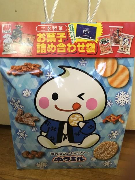 三幸製菓 お菓子詰め合わせ袋