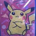 ポケモンセンターオリジナル 6ポケットクリアファイル Pokemon Market ピカチュウ