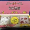 Photos: POKEMON LOVE ITS'DEMO 3種BOX