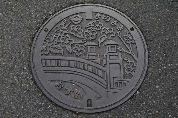 s1376_豊岡市城崎マンホール