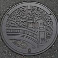 Photos: s1376_豊岡市城崎マンホール