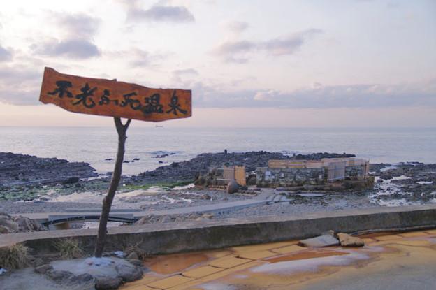 Photos: s1878_黄金崎不老ふ死温泉露天風呂