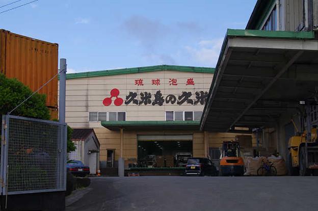 s1073_久米島の久米仙工場