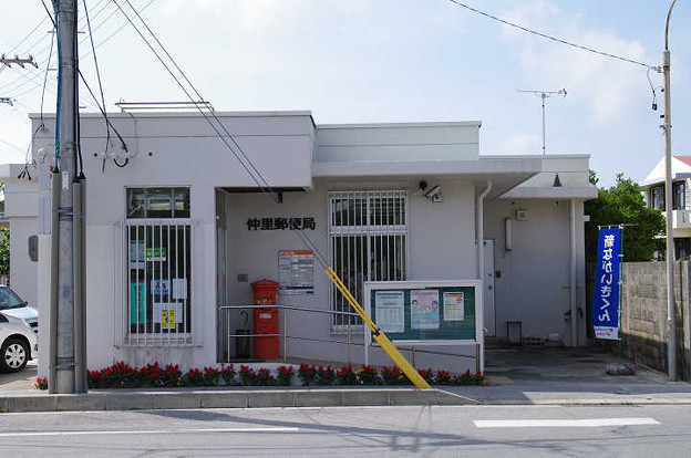 s1167_仲里郵便局_沖縄県久米島町